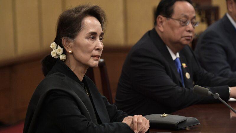 Aung San Suu Kyi flyttet