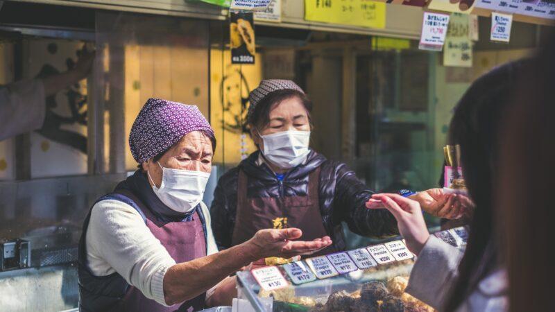 Japan har fått ensomhetsminister